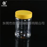 PET 380ml塑料透明瓶 380g包装圆罐