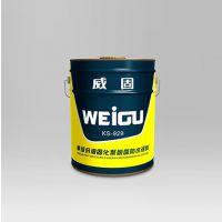 威固KS-929单组分湿固化聚氨酯防水涂料