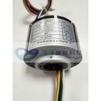 XH2578系列过孔导电滑环,集电环——解决机械设备360°自由旋转过电过信号的绕线问题