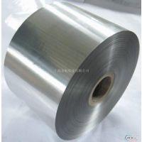 6063铝带,厂家批发,任意规格可分条