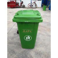 山西太原塑料垃圾桶厂家哪家的好山西太原240升塑料垃圾桶哪个厂家质量好