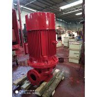 星三角启动XBD9/20-HY消防泵Q=20L/SH=90M N=37KW自喷淋泵消火栓泵价格