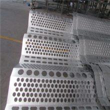 防风抑尘网标准 三峰防风抑尘网 煤矿挡尘墙