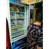 上海浦东自动售货机无人贩卖机厂家