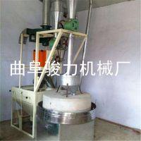 传统粮食磨面机 小型磨面粉机 骏力牌