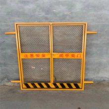 地铁临边护栏 基坑护栏网 施工现场防护网