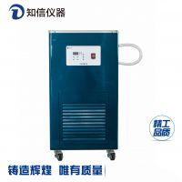 上海知信仪器冷水机 冷却液循环机 实验室冷水机ZX-LSJ-30D(开放式)