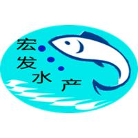 深圳市宏利发水产批发商行