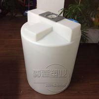 全新滚塑MC-300L塑料加药箱 PE搅拌桶 厚度规格价格