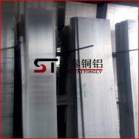 盛泰供应6061-T6铝排 国标超平铝排 易切削高耐磨