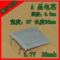 东莞金赛尔072736超薄锂电池生产厂家25mah聚合物锂电池