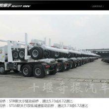 木材运输车定制专家,中国重汽木材运输车价格