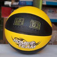 摩途正品篮球批发 7号篮球室内室外篮球
