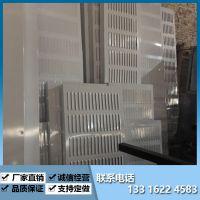 岭南筛网直销高铁金属声屏障、工厂塔房降噪隔音板、隔离屏障