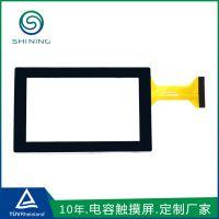上海机器人触摸屏厂家工控电容触摸屏订制