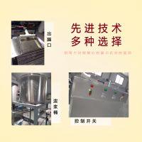 豆腐皮机商用全自动豆腐皮机设备包教技术