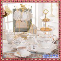 陶瓷带勺复古耳挂卡布奇诺杯多件套定制logo日式陶瓷咖啡杯碟套装