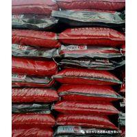 新疆冷补沥青混合料高性能保质量