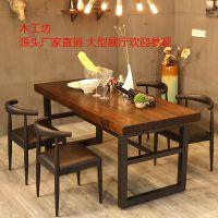 美式四人成套桌子实木餐桌椅组合批发家具快餐咖啡厅酒吧餐厅椅子