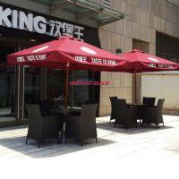 合肥哪里可以订做星巴克咖啡厅室外的桌椅伞?