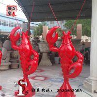 仿真大龙虾玻璃钢雕塑大型玻璃钢龙虾模型大虾装饰品挂件摆件