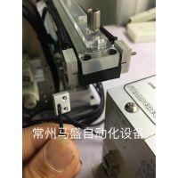 厂家直线 震动盘对射光纤料满停机