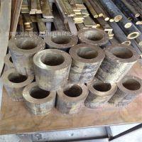 广州现货加工Qsn4-3锡青铜套 高强度耐磨锡青铜120*90mm按尺订制