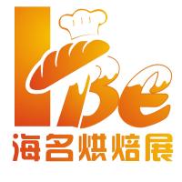 2018第五届西安烘焙展