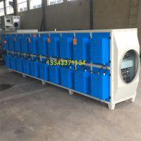 等离子油烟净化器 烟雾处理设备 喷漆喷涂厂废气处理设备