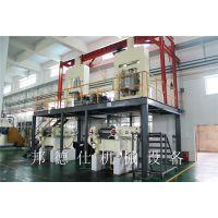 供应龙门式(动力)混合搅拌机 实验室用行星搅拌机 邦德仕电动化工设备