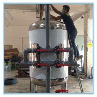 厂家销售 晨兴立式锰砂过滤器能解决井水有铁腥味发黄的问题 效果显著