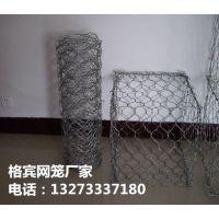 生态绿格网 固滨笼网箱护垫护堤 pvc绿滨垫