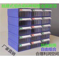 现货批发正而美抽屉式元件盒 带盖组盒零件箱 五金工具盒塑料盒
