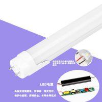 优信光LED灯管 ETL DLC认证 T8 1.2米16W非兼容灯管 SMD2835灯珠