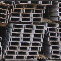 昆钢厂家直销Q235B槽钢8#80mmx-43x5x6000