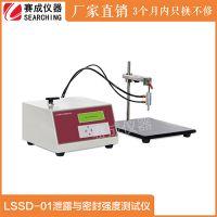 广州供应 复合软管泄漏与密封强度测试仪