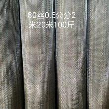 防护金刚网 金刚网纱窗价格 20目不锈钢网