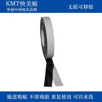 深圳厂家供应0.3厚耐高温可水洗粘度可调黑色无痕胶卷材粘度28度