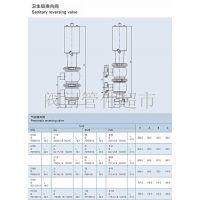DN32【316L】T型三通换向阀优质服务