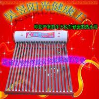 广州家用太阳能热水器 不锈钢水箱 工程联箱 优质太阳能工程资质齐