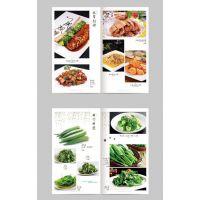 时畅印刷厂上海各大中小型饭店菜谱菜单设计制作一站式服务