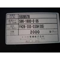FH28-55S-0.5SH(05)广濑连接器
