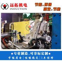 铝棒加热炉_铝棒加热设备_铝棒加热生产线专业供应商