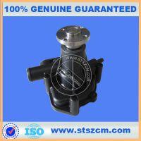 小松原厂配件供应50UU-2水泵YM129900-42001回转马达减速机