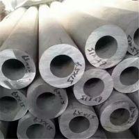 大口径无缝管 厚壁不锈钢无缝管 SUS304鑫荣大不锈钢