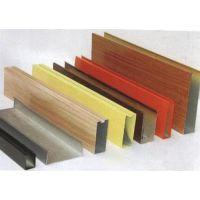 深圳铝方通、宝盈建材、木纹u型铝方通