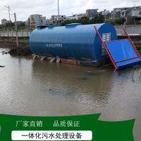 广东惠州供应地埋式一体化污水处理设备 耐用 耐腐蚀