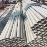 东莞樟木头304不锈钢管(无缝管)卫生级不锈钢管