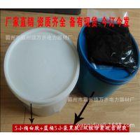 国检认证双组份聚硫密封胶 止水胶非标双组份