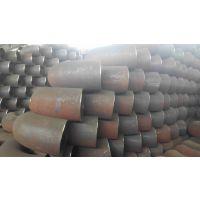 碳钢无缝弯头生产厂家